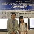 松本社長が国際ペア碁九州大会予選で準優勝!