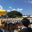 御蔵山小学校運動会
