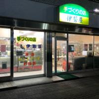 昭和の雰囲気inside