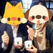 近海生さけと両関♪ 美味い(^^)v