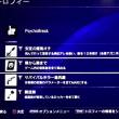 PS4ゲーム『サイコブレイク』クリアーしました(安定のイージーモード)追記あり2/12