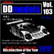 DD models Vol.102/103 DDcollection of the Year 2017 ノミネート