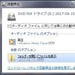 1月23日(火)のつぶやき 出張パソコン教室 株式会社AD-CREATE テクニックサポート文面変更 SONY x-アプリ MP3データ アルバムの削除 名前の変更 SONYウォークマン