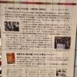 京都朝鮮初級学校大感謝祭2