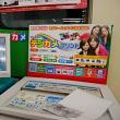 コンビニでSDカードから印刷できるなんて便利ですねえ。
