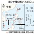 比大統領、中国に不快感=南シナ海の軍事拠点化