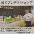 おおすみ美食市場オープン/鹿児島の話題・情報