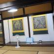 富山観光 十 東岩瀬廻船問屋型町家の一つ森家