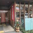 高知市立竜馬の生まれた町記念館
