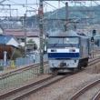 直流電気機関車 EF210-170【武蔵野線:府中本町駅】 2018.APR(22)撮り鉄 車両鉄