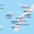 プロ野球 沖縄キャンプ2019