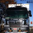 2016/12/6 丸義急送 彩乃國華組さん