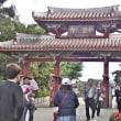 首里城正殿、北殿、儀式の再現模型、旗頭演舞……首里城2018