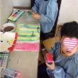 H30白組日記☆ 大型こいのぼり☆