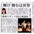上原杏奈さんのコンテンポラリーダンス、一部ネットで見れますね。