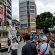 東京12区街頭演説会 赤羽駅東口