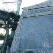 農民神社を訪ねる(香川の神社9)付録