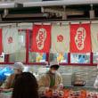 もりもり寿し 近江町店・・・(金沢) ☆1泊2日 AC長野パルセイロ応援旅行