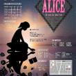 ダンス Part81 『ALICE~Dreams do come true~』