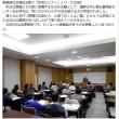 尊厳死協会四国支部・愛媛の「終活セミナー」第2回を開きました。