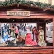 メリー・クリスマス2017(ロシア)