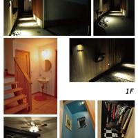 《照明プランニング》 Lighting Plan