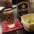 天ぷらを食べに
