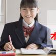 【埼玉・行田】TOP個別指導ホームページ(NEOアカデミーグループ)