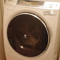 ニュー洗濯機が来ました