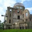 8/9長崎原爆の日に思う。「日本に核があったら、原爆投下はなかった 。」