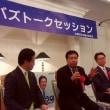 2018.4.16 枝野幸男立憲民主党代表のキレ