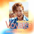 「Voyage」M3「For you〜僕が頑張れる理由〜  作詞作曲の方(^○^)