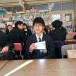 鳥沢小学校訪問コンサート