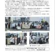 千葉2区市民連合津田沼街宣(7.29)ニュース