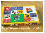 おもちゃの収納(仕切り袋)