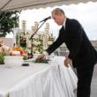 旧海軍の大田実司令官らを追悼する慰霊祭