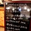 居酒屋大吉丸で打ち上げ★ユニキャン2018