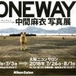 中間麻衣写真展 港ONEWAY 銀座/大阪ニコンサロン