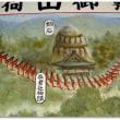 """【磐座・巨石・神社】""""剣石""""ほか稲荷山に点在する磐座@伏見稲荷大社"""