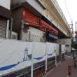 中華街の入り口石川町駅も様変わり。ガード下が移動、たぶん補強工事かもしれない。