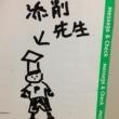 なんじゃこりゃ(^^;)