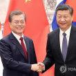 韓国は小さい国?文大統領の演説文は誰が書いたのか。/ 文大統領の訪中 「物乞い行脚」と非難=北朝鮮