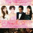 Spring Concert ~Vocal&Electone~