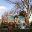 国立西洋美術館「プラド美術館展 ベラスケスと絵画の栄光」
