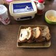 遅めの朝食と気になる血糖値と入籍日