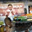 PAD MANと露天商☆アンベールの街角から・インド
