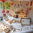 やはりしっかりした店舗では。北京烤鴨はカナダ産を使い始めている。広東飯店