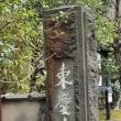 立春の鎌倉散歩・・・東慶寺