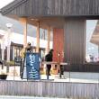 女川町復幸祭2017 宮城県女川町 さんまなたい焼き 津波伝承「復幸男」 onagawa factory 10