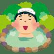 人気の熱海 温泉三昧 釣り三昧 ゴルフ三昧